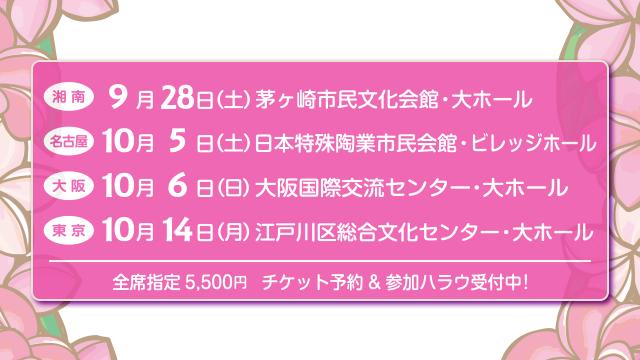 slide-9(4th日程)
